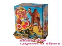 Bubble Gum Camel Balls Extra Sour