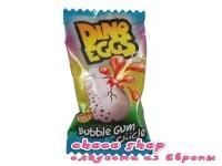 Fini Dino Eggs