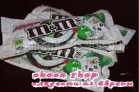 M&M  Coconut